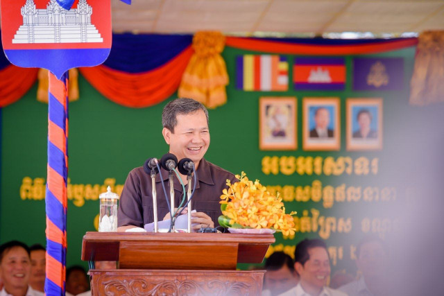 Hun Manet Appointed Head of CPP's Youth Wing