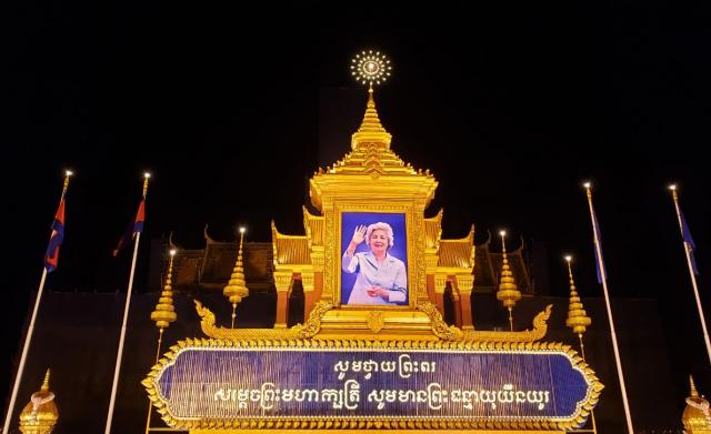 Cambodia Celebrates Queen Norodom Monineath Sihanouk's Birthday
