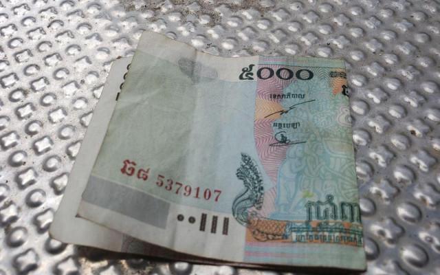 5,000 riels