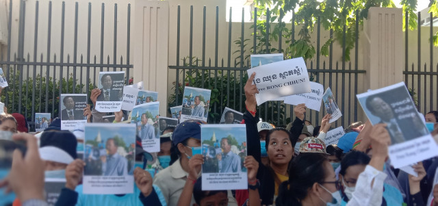 Protests Continue as International Outrage at Rong Chhun's Arrest Grows