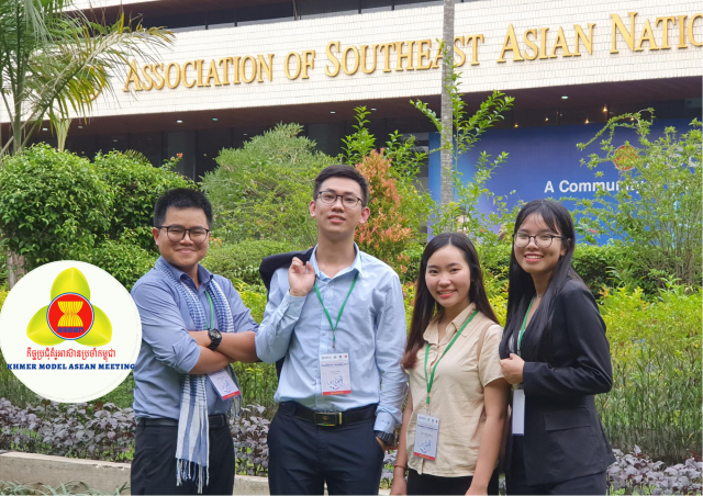 Bringing the Model ASEAN to Cambodia
