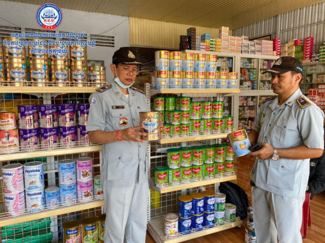 The Ministry of Commerce Orders to Stop Selling Nutrilatt Baby Milk Powder in the Country