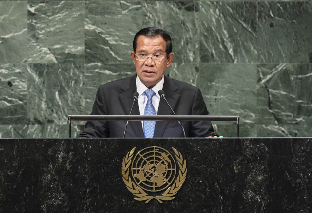 PM Hun Sen Addresses UNGA, Decries Unfair Treatment by Major Countries