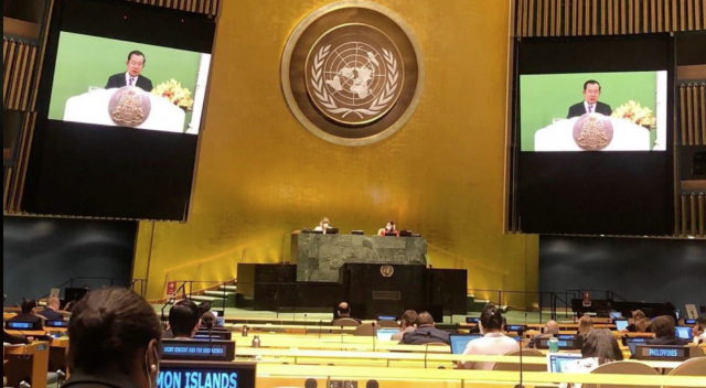 UN: a Virtual General Assembly for a Multilateralism at Half-Mast