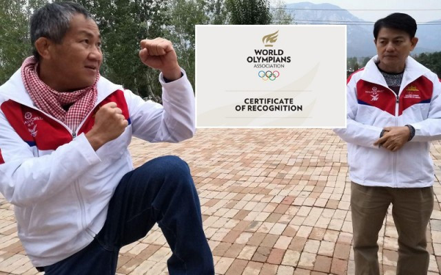 World Olympians Association Celebrates Achievements of Vath Chamroeun