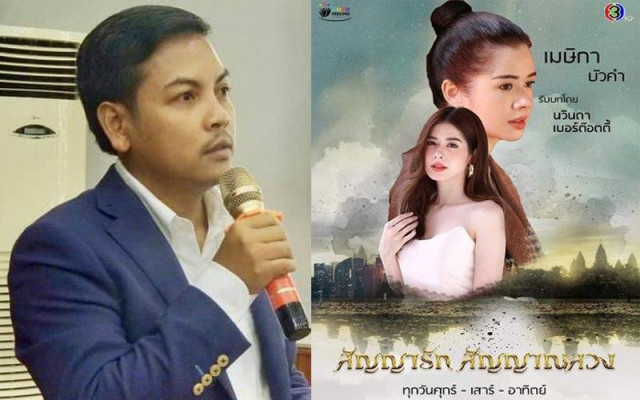 Cambodia Is Investigating the Use of the Image of Angkor Wat on a Thai Movie Poster