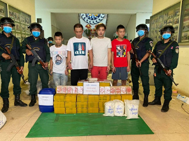 Four Taiwanese Are Arrested and Charged for Drug Trafficking Worth $10 million