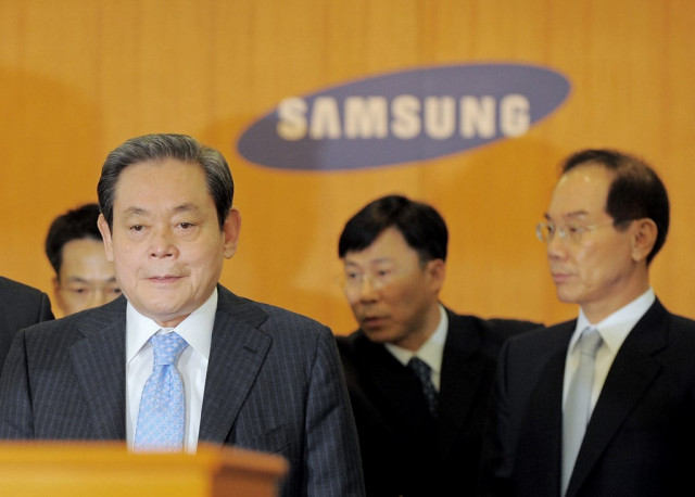 Lee Kun-hee: 'Hermit king' of the Samsung empire