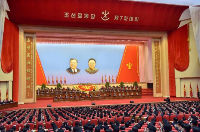 North Korea prepares for major January party congress