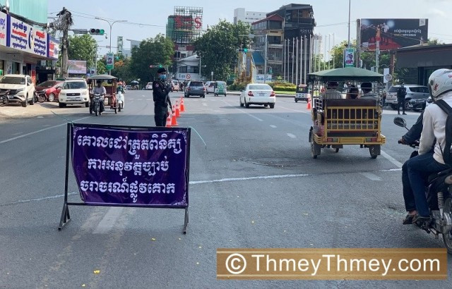 Road accidents kill 1,646 people in Cambodia last year, down 17 pct
