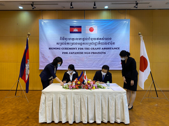 Japan to Support NGO's Children Project in Kampong Cham Province