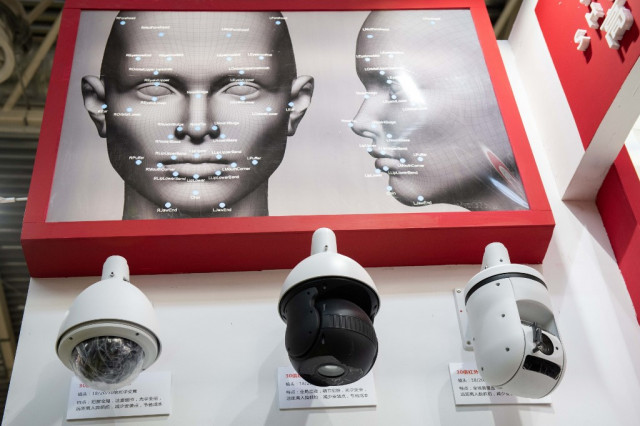 US leading race in artificial intelligence, China rising: survey