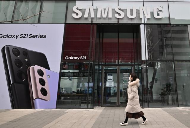 Samsung Electronics profit spikes on pandemic-driven demand