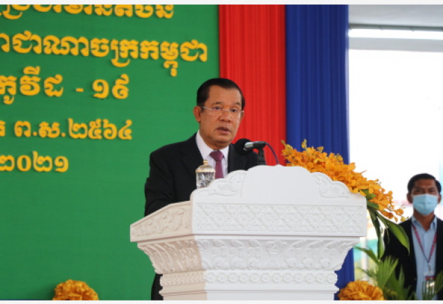 Cambodia aims to provide 1 million COVID-19 vaccine doses a month for citizens