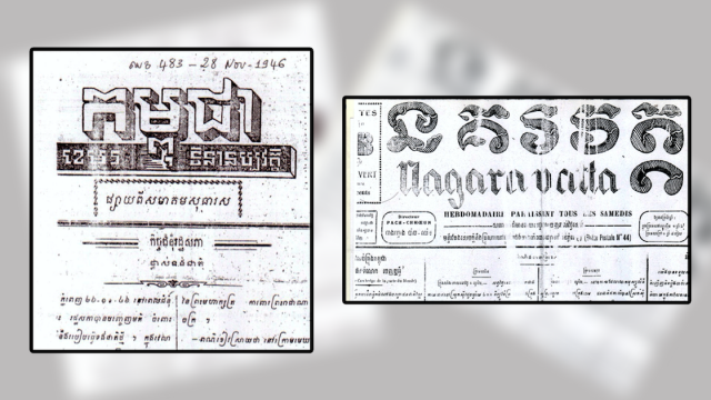 What Was the Editorial Line of the First Major Khmer Newspaper in 1936?